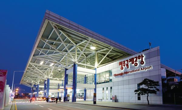 청주국제공항.jpg