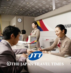 japanpr_paper_1720_0_1222753946.jpg