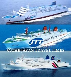 japanpr_paper_1721_0_1222753976.jpg