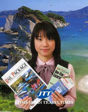 japanpr_paper_719_0_1183969064.jpg