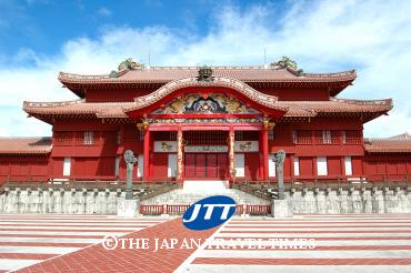 japanpr_paper_721_0_1183969111.jpg