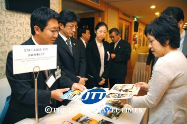 japanpr_paper_723_0_1183969154.JPG