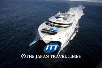 japanpr_paper_1739_0_1222755388.jpg