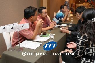 japanpr_paper_1741_0_1222755453.JPG