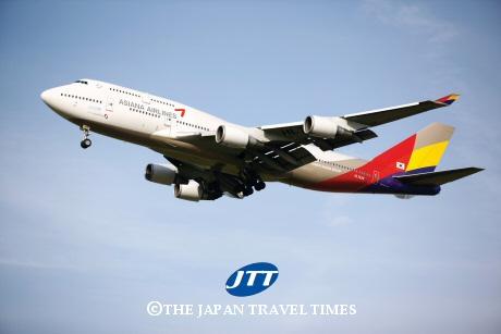 아시아나항공.jpg