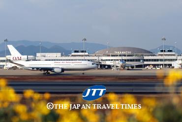 japanpr_paper_775_0_1186108188.jpg
