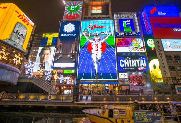 오사카_1위.jpg