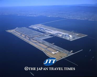 japanpr_paper_818_0_1188960767.jpg