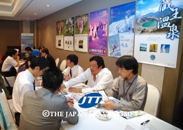 japanpr_paper_859_0_1191569805.jpg