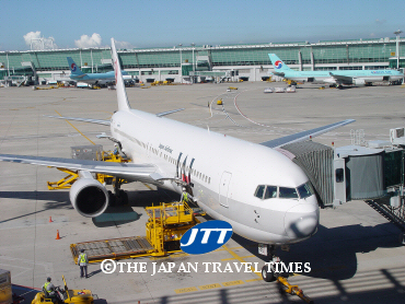 japanpr_paper_897_0_1193821266.JPG