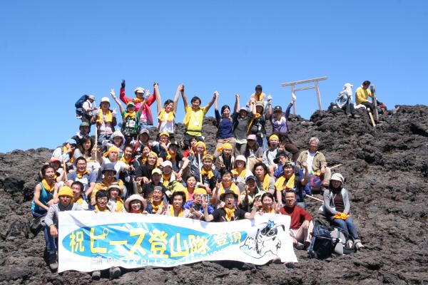 재패니칸_후지등산.jpg