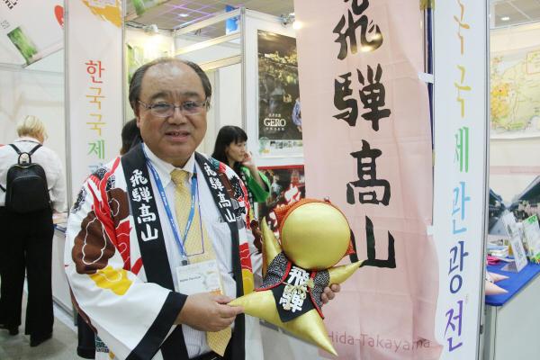박스인터뷰_히다다카야마관광컨벤션협회장.JPG