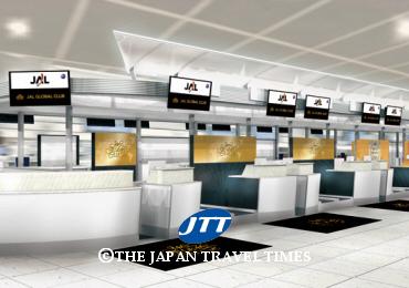 japanpr_paper_930_0_1196737206.jpg