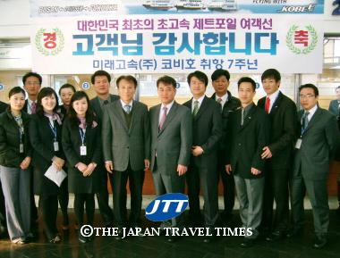 japanpr_paper_2089_0_1235987456.jpg