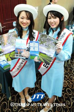 japanpr_paper_2152_0_1238407417.JPG
