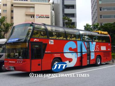 japanpr_paper_1011_0_1199696757.jpg
