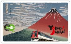 japanpr_paper_2161_0_1238408159.jpg