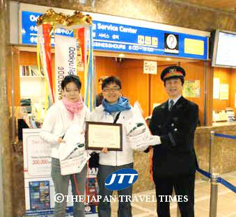 japanpr_paper_2164_0_1238408252.jpg