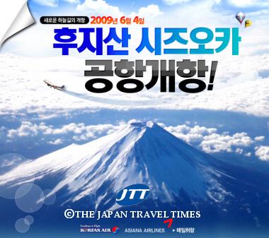 japanpr_paper_2307_0_1243919875.jpg