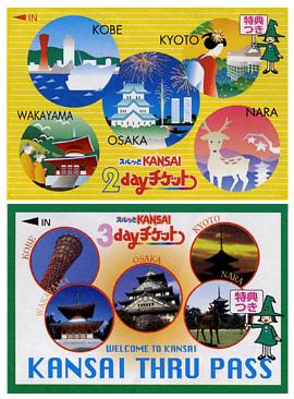 japanpr_paper_179_0_1165469206.jpg