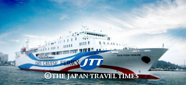 japanpr_paper_2600_0_1251797497.jpg