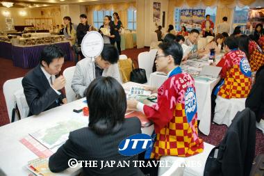 japanpr_paper_2616_0_1251799716.JPG