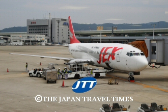 japanpr_paper_1307_0_1209543986.jpg