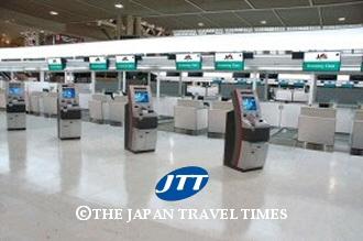 japanpr_paper_1318_0_1209544519.jpg