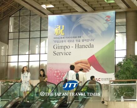 japanpr_paper_394_0_1170380219.jpg