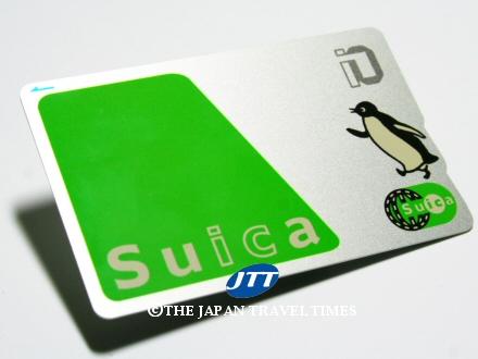 japanpr_paper_397_0_1170379994.jpg