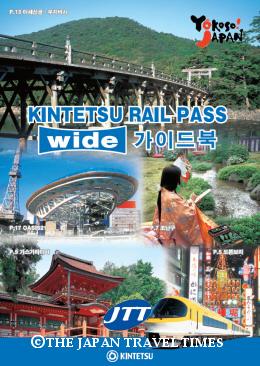 japanpr_paper_2664_0_1255080537.jpg