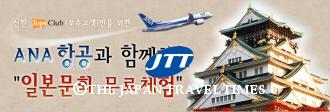 japanpr_paper_1351_0_1212485395.jpg