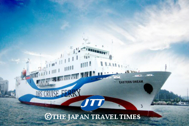 japanpr_paper_2712_0_1257239412.jpg