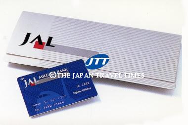 japanpr_paper_2726_0_1257240554.jpg