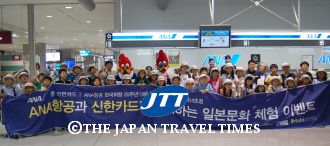 japanpr_paper_1546_0_1215164706.jpg