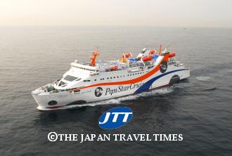 japanpr_paper_1568_0_1215165877.jpg