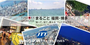 japanpr_paper_2809_0_1259721294.jpg