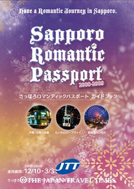 japanpr_paper_2812_0_1259721415.jpg