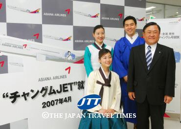 japanpr_paper_539_0_1177481828.jpg