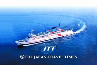 japanpr_paper_1618_0_1217483086.jpg