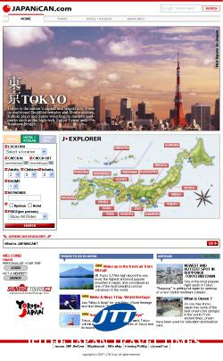 japanpr_paper_540_0_1177481865.jpg