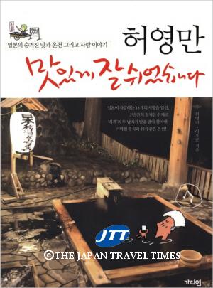 하영만_표지.jpg