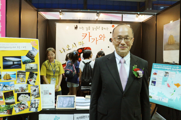 카가와현_메인_인터뷰.JPG