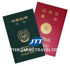 japanpr_paper_1144_0_1204595302.jpg
