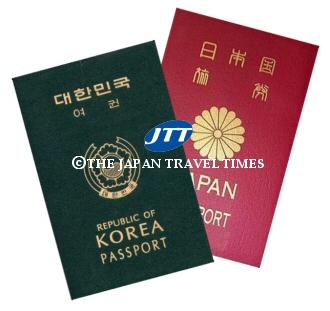 japanpr_paper_1290_0_1209542297.jpg