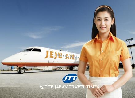japanpr_paper_374_0_1170383232.jpg
