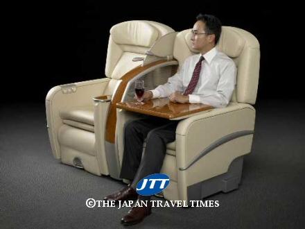 japanpr_paper_395_0_1170380201.jpg