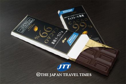 japanpr_paper_431_0_1173409438.jpg