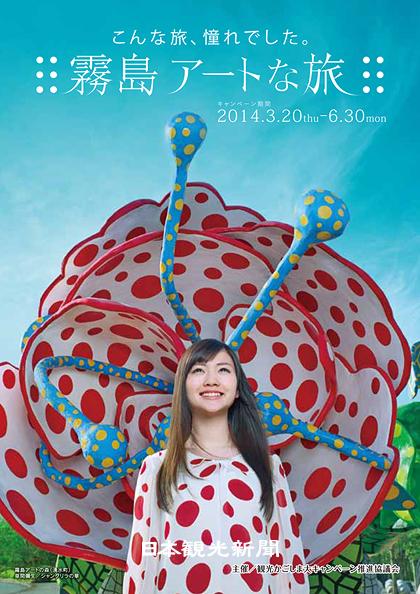 이달의이벤트109_기리시마아트.jpg