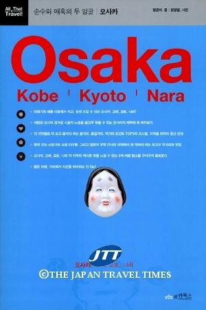 japanpr_paper_380_0_1170380680.jpg